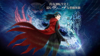 Photo of Here are the latest details for Shin Megami Tensei: Deep Strange Journey