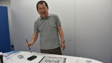 "Photo of Yu Suzuki felt Shenmue III's logo should ""Come from the heart"""