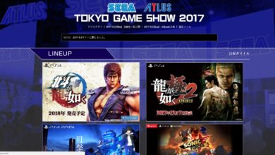Photo of SEGA officially announces its TGS 2017 lineup
