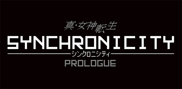 Photo of Shin Megami Tensei: Synchronicity Prologue is free-to-play on PC