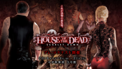 Photo of New House of the Dead is coming to arcades