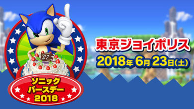 Photo of SEGA is hosting Sonic's birthday on June 23
