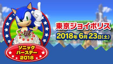 Photo of SEGA is hosting Sonic's birthday on June 23