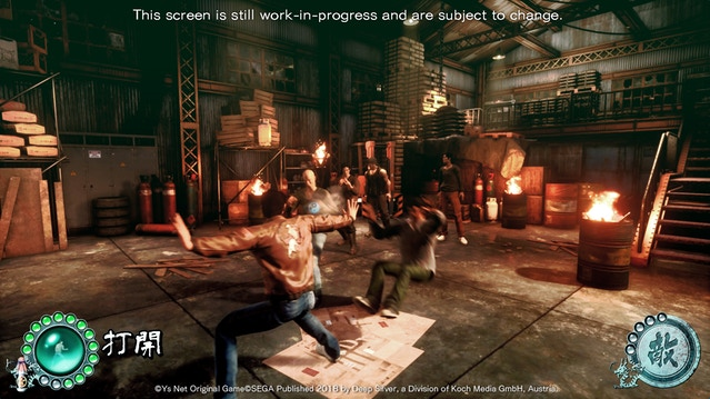 Photo of Shenmue III has reached its $7M stretch goal on Kickstarter