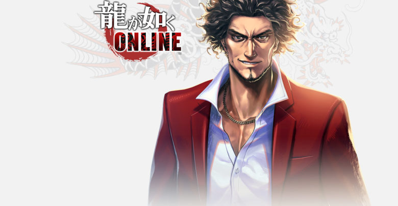 Photo of 'Ryu Ga Gotoku: ONLINE' pre-registration now live in Japan