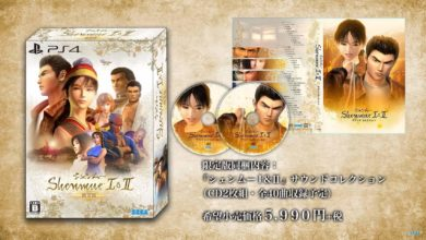 Photo of Shenmue I and II getting PlayStation 4 limited edition in Japan