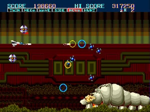 retro_review_thunder_force_II_slug_boss