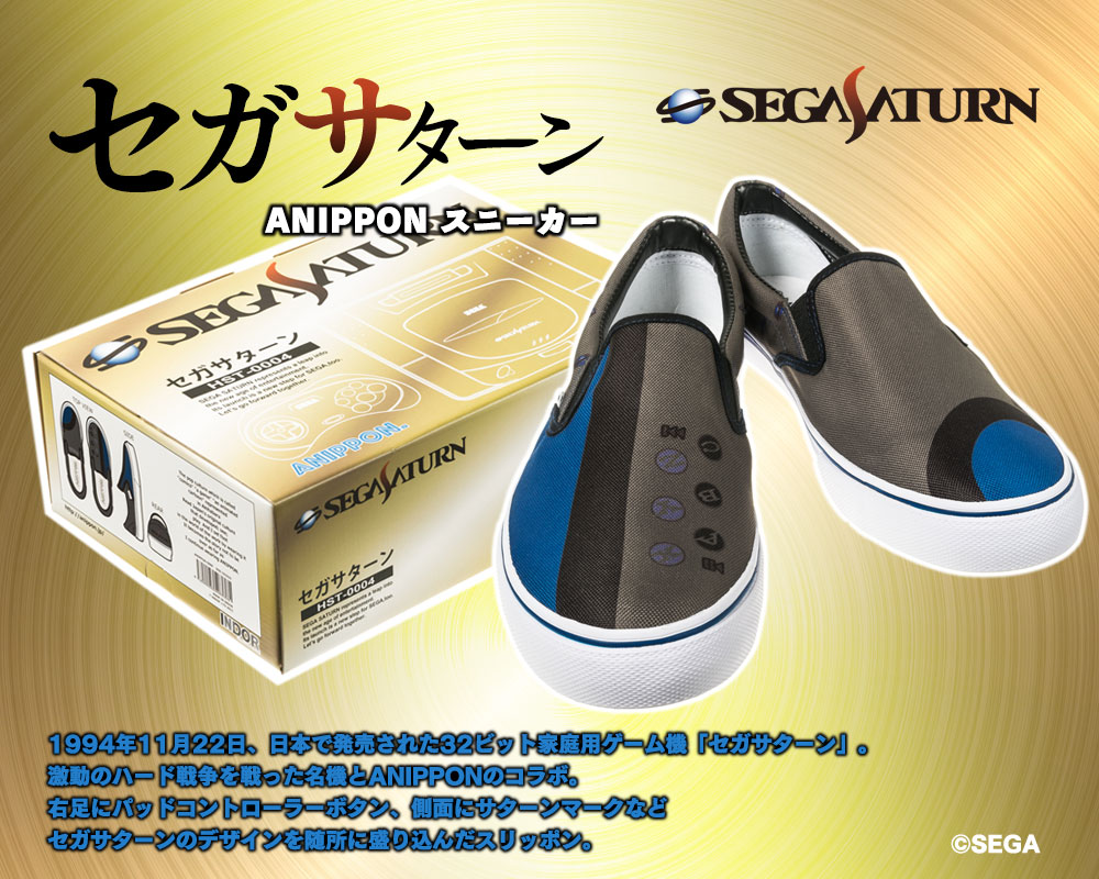 SEGASATURN_AS1000