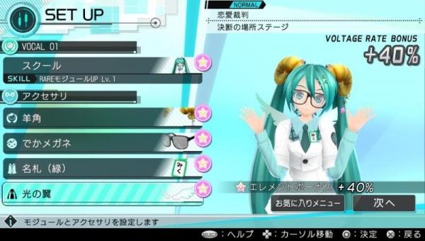 Hatsune-Miku-Project-Diva-X_10-22_001