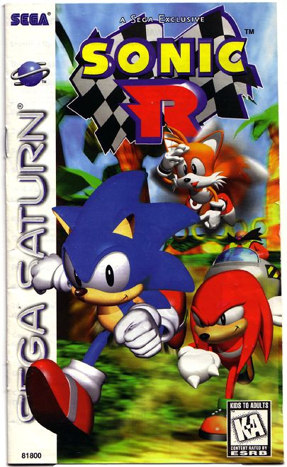 gamestop_to_sell_sega_saturn_sonic_r